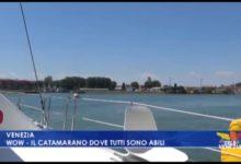 """VIDEO: Catamarano """"Lo Spirito di Stella"""" dove tutti sono abili - TeleVenezia"""
