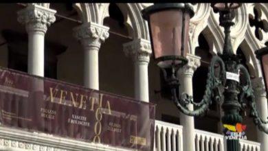 """Mostra """"Venetia 1600. Nascite e rinascite"""" a Palazzo Ducale"""