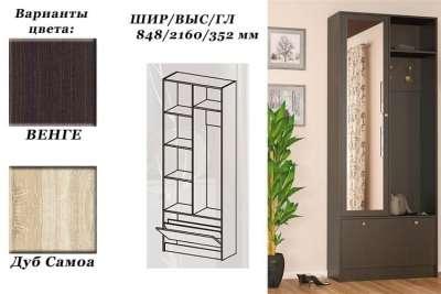 567248520_3_1000x700_aktsiya-prihozhaya-palermo-mebel-servis-mebel-dlya-prihozhey_rev004