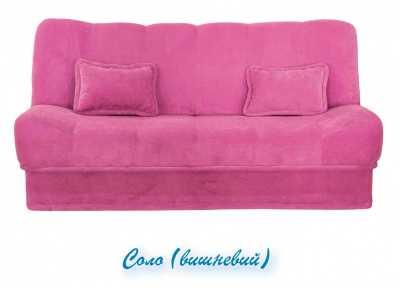 Даша диван раскладной (Мебель Сервис)