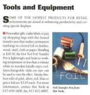 HotTools007_680