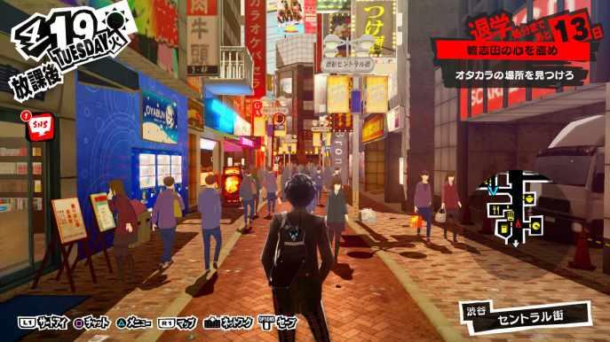 Shibuya Persona 5