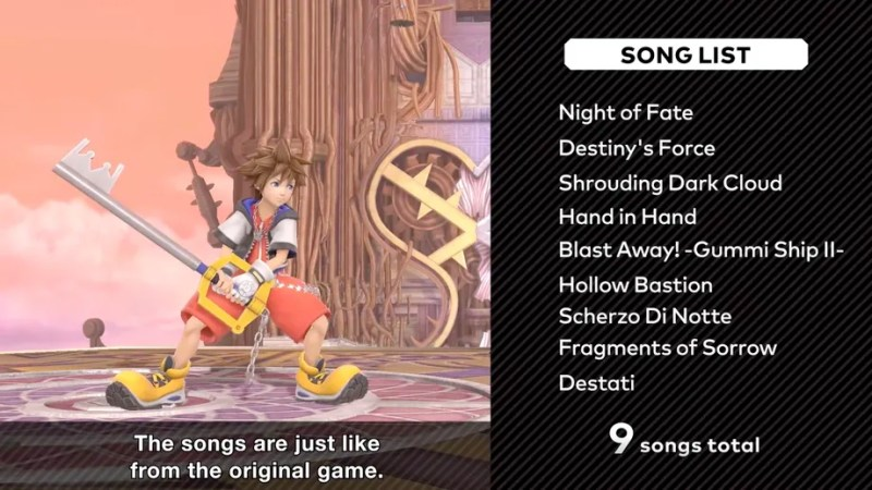 Sora Super Smash Bros.