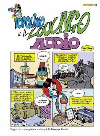 """Pagina di copertina di""""Topolino e il luuungo addio"""""""