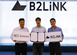 K-beauty startup B2Link acquires leading cosmetics distributor BCC Korea