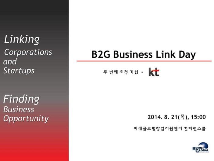 B2G-Link-Day-KT