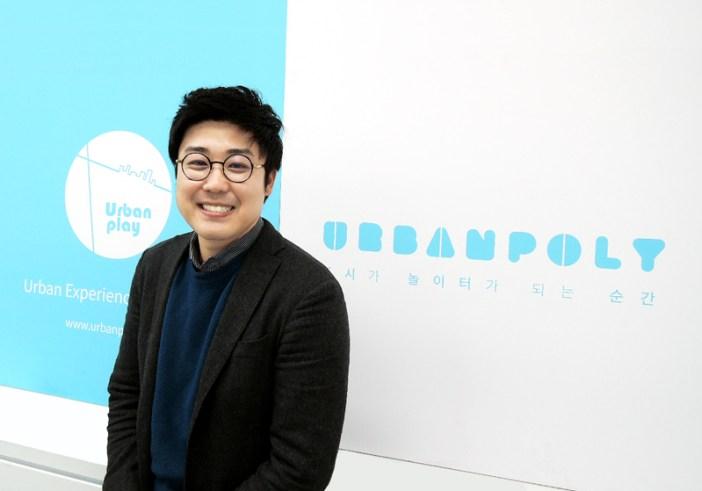 어반플레이 홍주석 대표(33)
