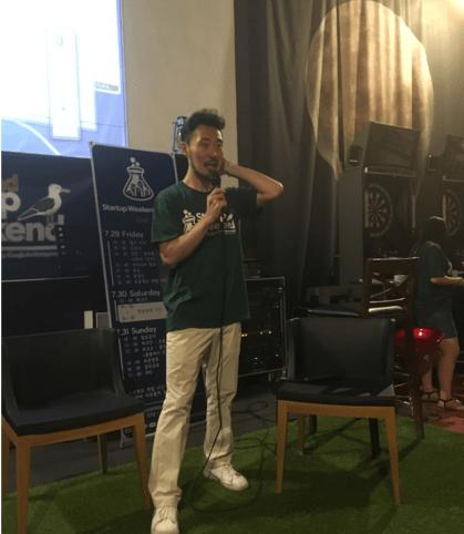 행사를 진행하는 Community Endeavor Bloop 김철훈 대표