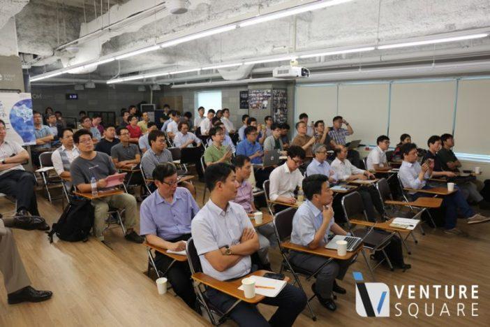 사진 4. 발표를 경청하는 컨퍼런스 참석자들
