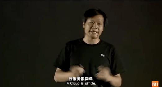 제품발표 키노트에서의 레이 준(유튜브캡처)