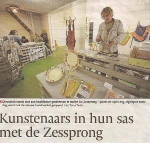 De Kunstwinkel