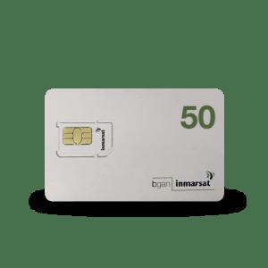 Inmarsat Bgan 50