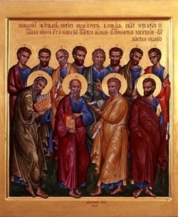 AGIOS_TWELVE_APOSTLES