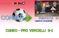 Corner 2018/2019, Cuneo – Pro Vercelli 0-2