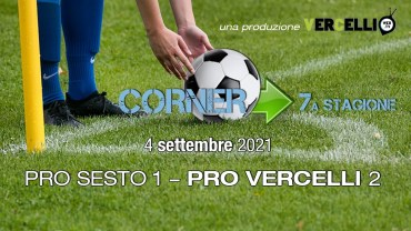 CORNER, 7a stagione: Pro Sesto – Pro Vercelli 1-2