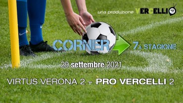 CORNER, 7a stagione: Virtus Verona – Pro Vercelli 2-2