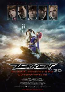 Tekken: Blood vengance (2011) HD 1080p Subtitulado