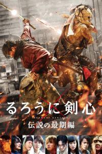 Kenshin, el guerrero samurái 3: El fin de la leyenda (2014) HD 1080p Latino