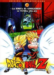 Dragon Ball Z: El combate definitivo