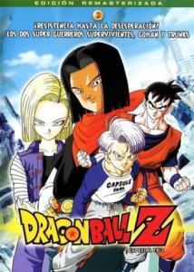 Dragon Ball Z: Un futuro diferente – Gohan y Trunks