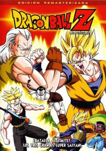 Dragon Ball Z: Los tres grandes super sayanos
