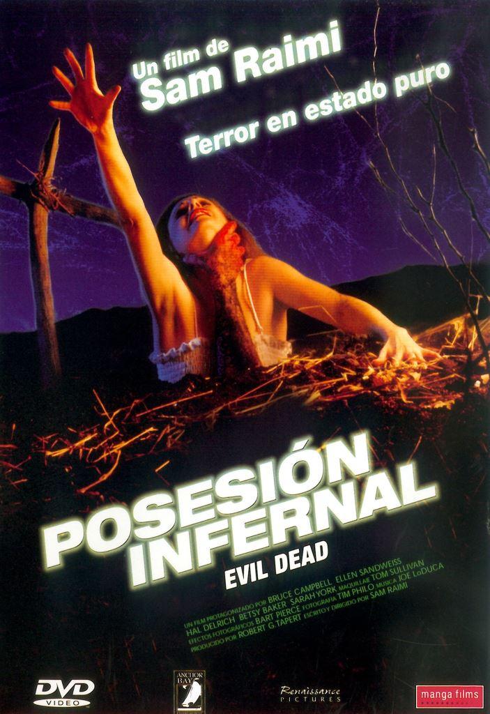 Posesión infernal (1981) HD 1080p Latino