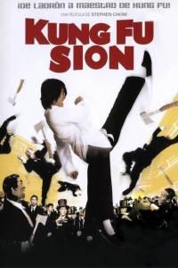 Kung Fu Sion (2004) HD 1080p Latino
