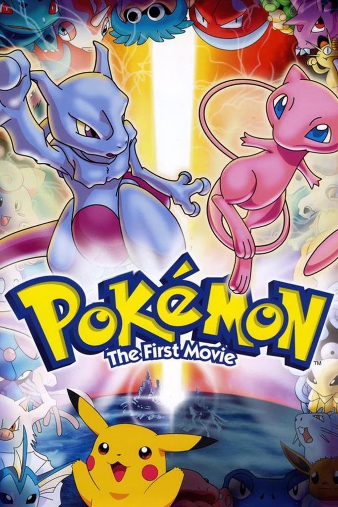 Pokémon 1: la película (1998) DVD-Rip Latino