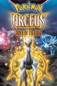 Pokémon 12: Arceus y la joya de la vida (2009) DVD-Rip Latino