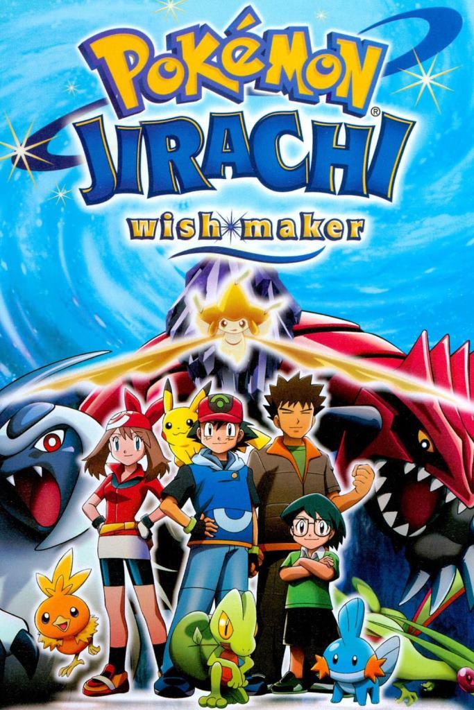 Pokémon 6: Jirachi y los deseos (2003) DVD-Rip Latino