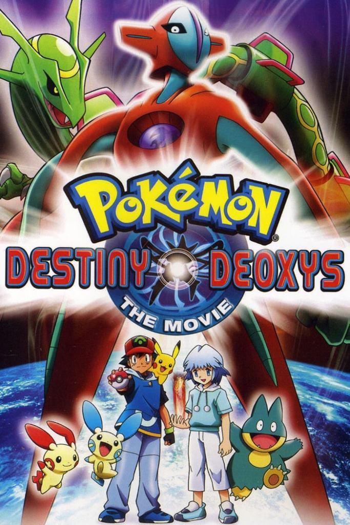 Pokémon 7: Destino Deoxys (2004) DVD-Rip Latino