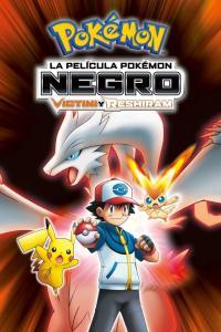 Pokémon Negro 14: Victini y Reshiram (2011) DVD-Rip Latino