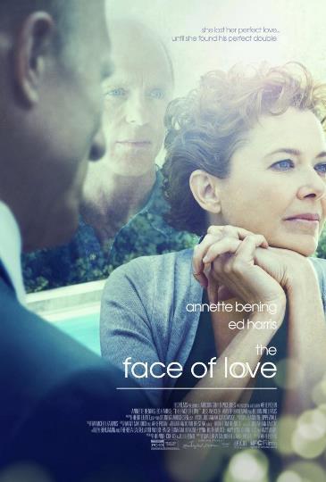 La mirada del amor