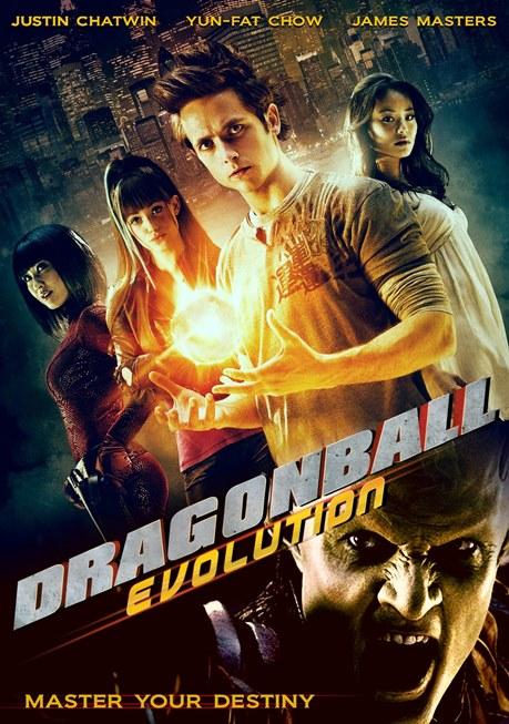 DragonBall: Evolución