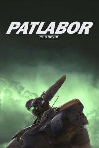 Patlabor: La película