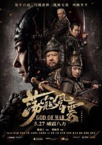 God of War (2017) HD 1080p Latino