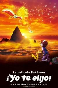 Pokémon ¡Yo te elijo!