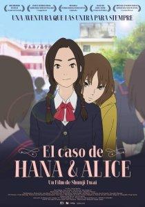 El caso de Hana y Alice