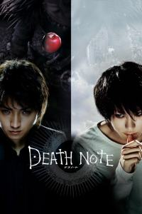Death Note: La película (2006) HD 1080p Latino