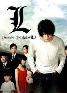 Death Note: L cambia el mundo (2008) HD 1080p Subtitulado