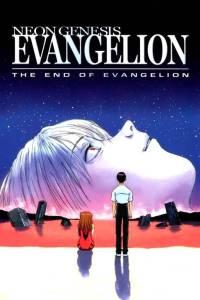 Neo Genesis Evangelion: El Fin del Evangelion (1997) HD 1080p Latino