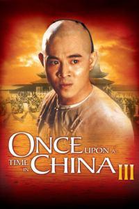 Érase una vez en China 3 (1992) HD 1080p Latino