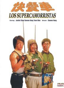 Los supercamorristas (1984) HD 1080p Español