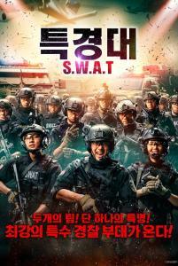 S.W.A.T (2019) HD 1080p Castellano