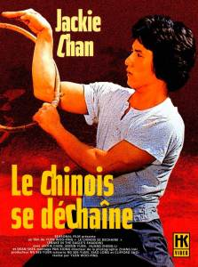 El puño de la serpiente (1978) HD 1080p Latino