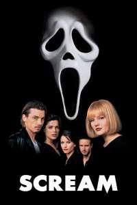La máscara de la muerte (1996) HD 1080p Latino