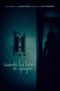 Cuando las luces se apagan (2016) HD 1080p Latino