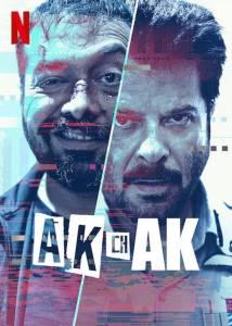 AK contra AK (2020) HD 1080p Latino