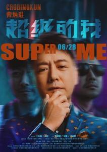 Super Me (2019) HD 1080p Latino