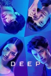 Sueño mortal (Deep) (2021) HD 1080p Latino